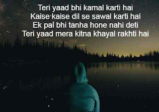 missing shayari in hindi