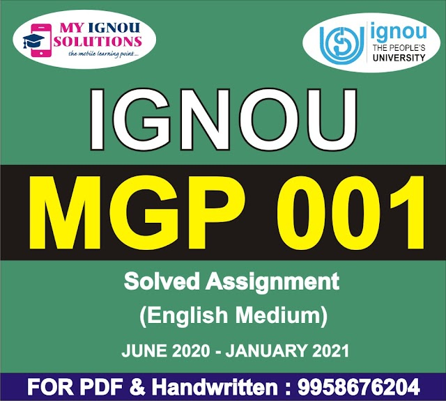 MGP 001 Solved Assignment 2020-21