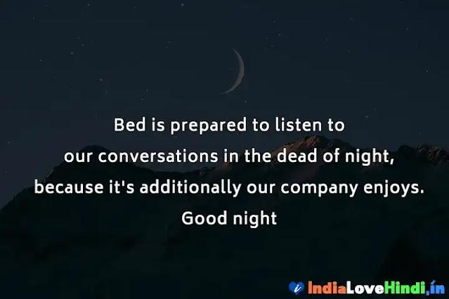 good night shayari for sister
