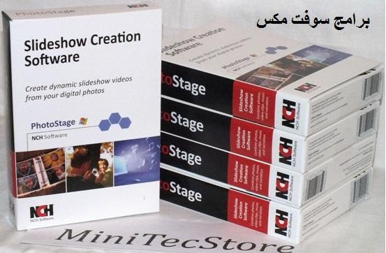 تحميل برنامج عمل الصور فيديو مع اضافة اغنية للكمبيوتر والاندرويد برابط مباشر PhotoStage Slideshow Maker