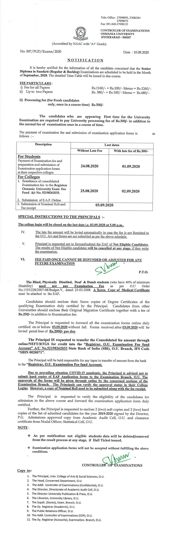 Osmania University Senior Diploma in Sanskrit Sep 2020 Exam Fee Notification