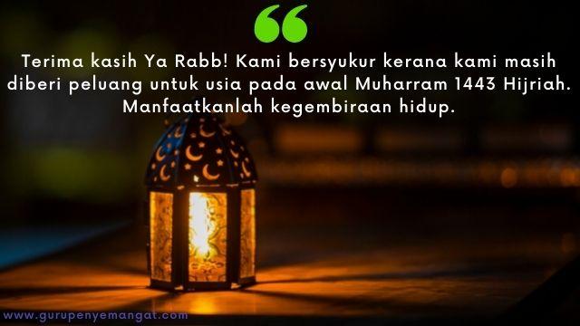 Gambar Ucapan Selamat Tahun Baru Islam 1443 H Melayu 11
