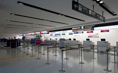 Aeroporto de Shizuoka