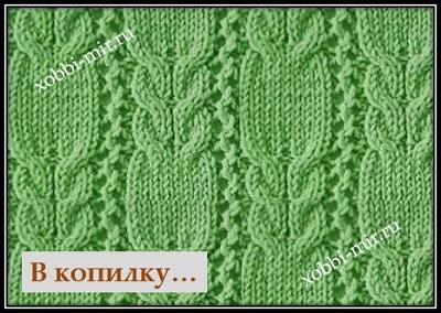 uzori s kosami strikking بافندگی dzianie tricô tricotare การถัก (2)