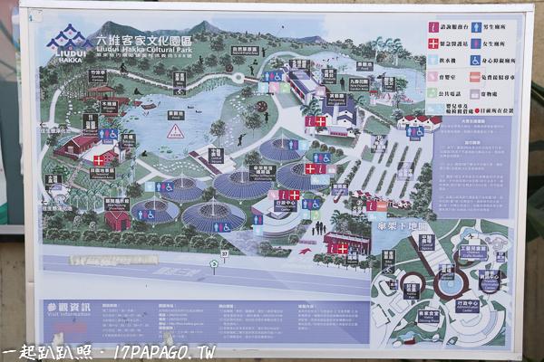 六堆客家文化園區的地圖導覽