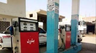 أسعار المشتقات النفطية