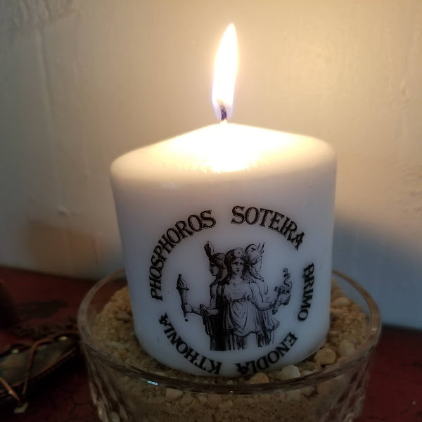 Full Moon Prayer to Hecate