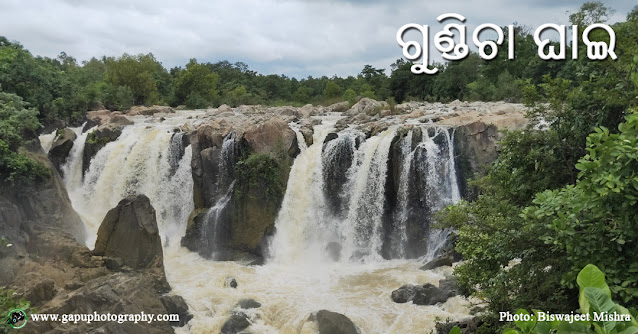 Beauty of Gundicha Ghai Waterfall in Rainy Season