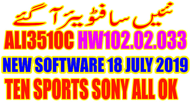 ALI3510C HARDWARE-HW102.02.033 POWERVU TEN SPORTS OK NEW SOFTWARE JULY 18 2019