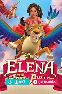 مشاهدة وتحميل فيلم Elena and the Secret of Avalor 2016 مترجم عربي