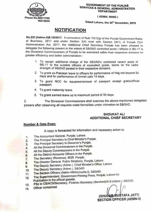 NOTIFICATION REGARDING ASSIGNING OF ADDITIONAL CHARGE OF S&GADs CONTROLLED POSTS