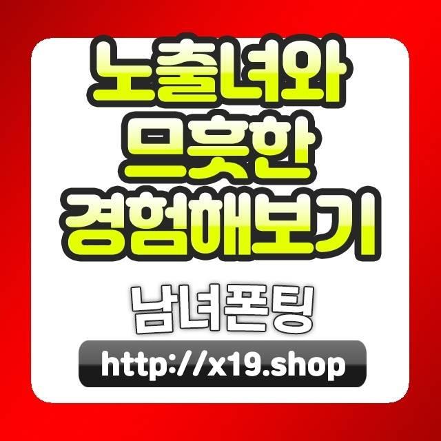 인천시중구월세집