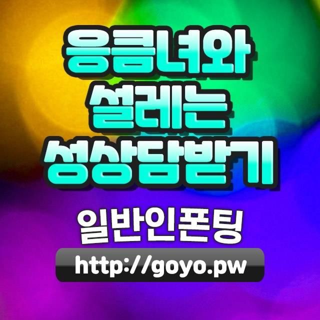 숭의동강아지배변