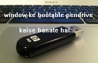 Windows Bootable PenDrive