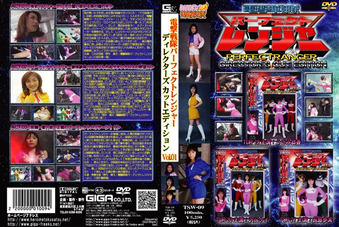 TSW-09 Excellent Ranger Version Vol.1