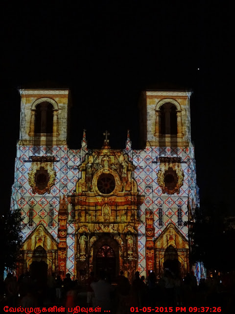 San Fernando Cathedral Laser light show