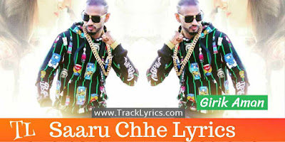 saaru-chhe-song-lyrics