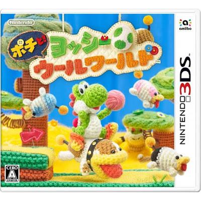[3DS][ポチと!ヨッシー ウールワールド] (JPN) ROM Download