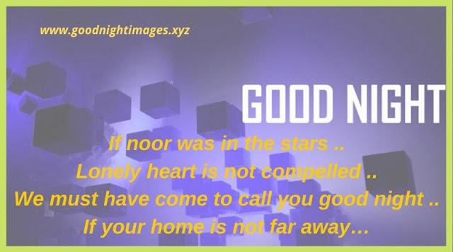 Good Night Wishes Images   good night photos