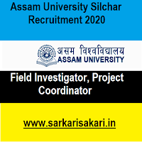 """Assam University, Silchar has released a recruitment notification for 2 posts of Field Investigator, Project Coordinator in NCW funded project entitled: """"Socio-Economic and Political Condition of the Female Domestic Workers in South Assam: Problems and Issues"""" in the Dept. of Bengali, Assam University, Silchar, Assam for a period of Ten Months from the date of commencement of the project."""