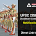 UPSC CISF 2021 (Assistant Commandant) Recruitment 2021: Direct Link to Apply