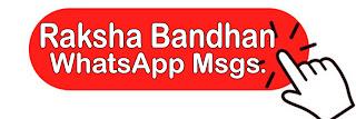 raksha Bandhan Rakhi Whatsapp msg