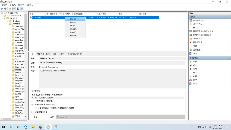 Windows 10 20H1 更新會導致 SSD 受到損傷? 實測告訴你答案