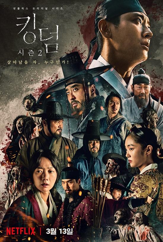 킹덤 ,キングダム , KINGDOM.2020 , 1080p , HD , Horror