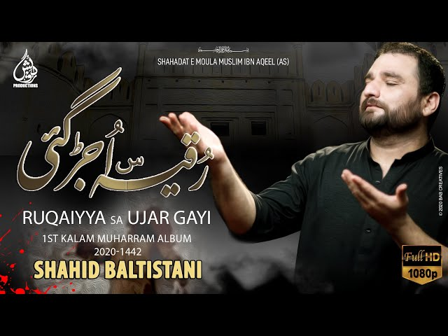 Ruqayya Ujar Gayi Shahid Baltistani New Noha 2020  Nohay 2020 Noha Janab e Muslim
