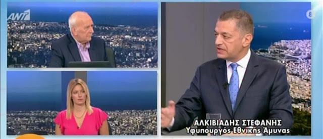 Στεφανής για Τουρκία: Συμβουλεύω την Τουρκία να μην τολμήσει...