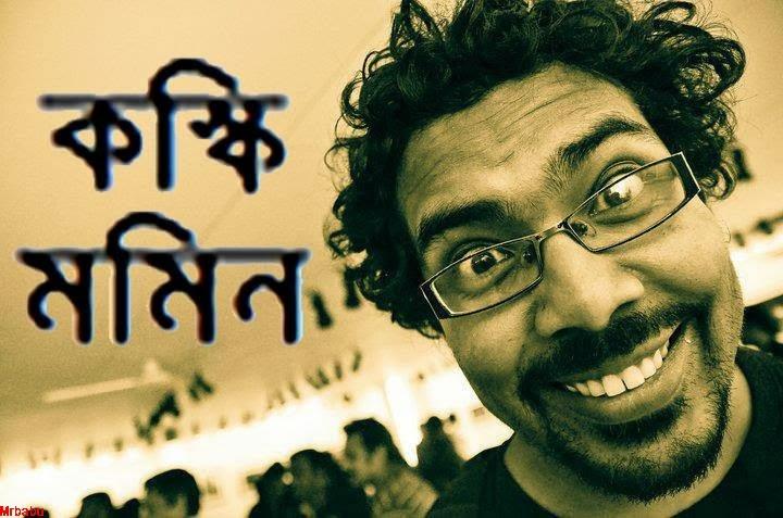 Bangla Video X Naked
