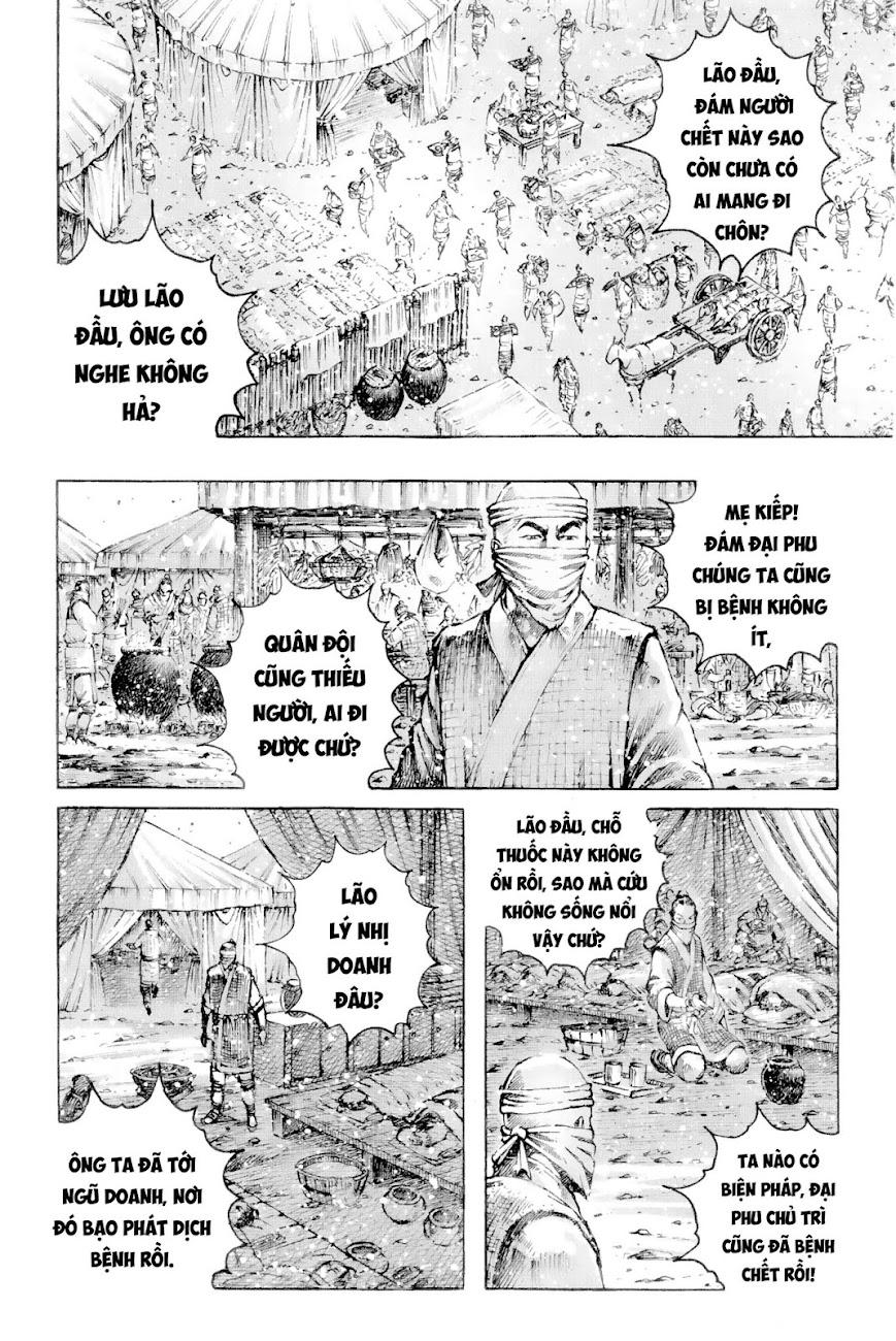 Hỏa phụng liêu nguyên Chương 417: Ám chiêu nan phòng [Remake] trang 12