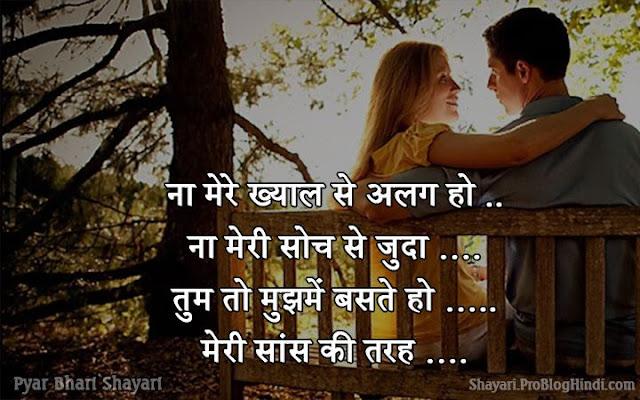 heart touching pyar shayari