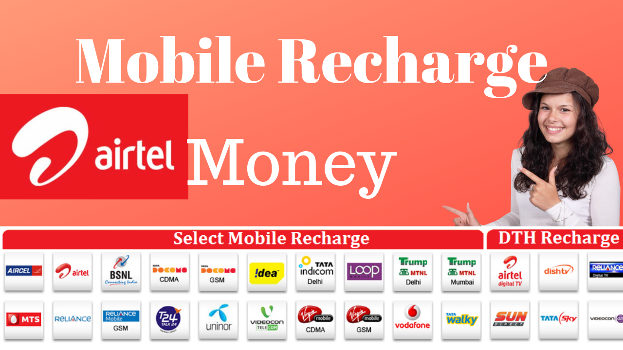 How to Activate Airtel Money Account and Recharge Mobile