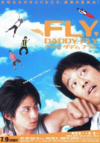 Fly, Daddy, Fly (2005) [พากย์ไทย]