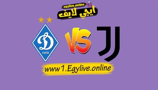 نتيجة مباراة يوفنتوس ودينامو كييف كورة لايف اليوم بتاريخ 20-10-2020 في دوري أبطال أوروبا