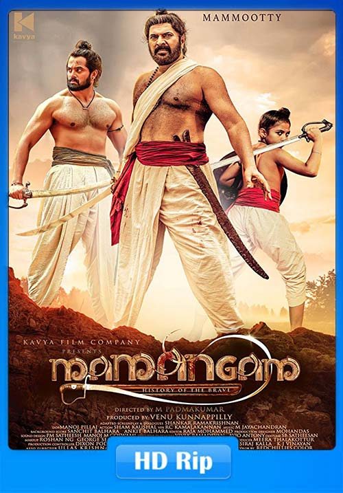 Mamangam 2019 Malayalam 720p HDRip ESub x264   480p 300MB   100MB HEVC