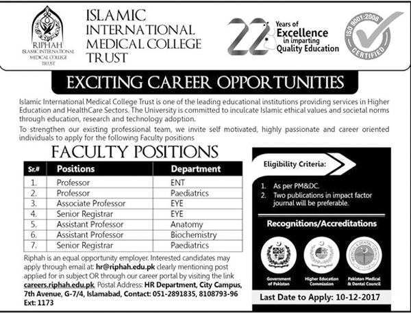 Jobs In  Islamic International Medical College Trust Islamabad Dec 2017