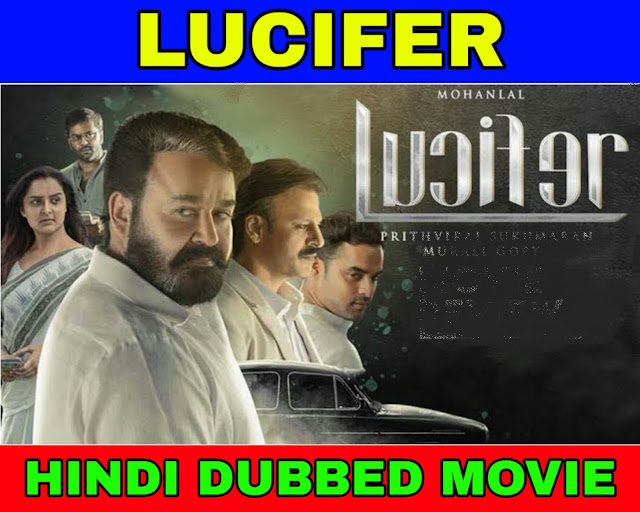 Lucifer Hindi Dubbed Full Movie Download Filmywap