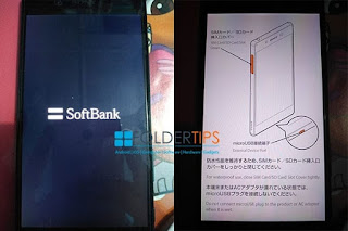 sony softbank booting