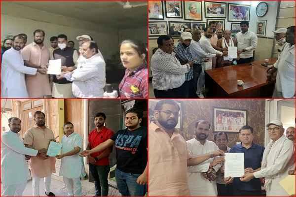 faridabad-news-vijli-vibhag-dhbvn-advance-deposit-protest