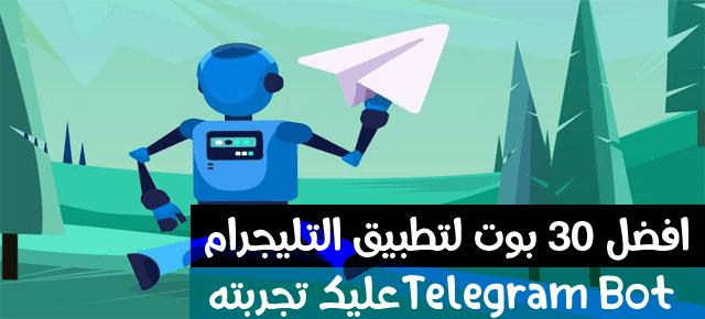 best-telegram-bots-list.png