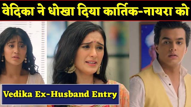 Big Twist : Vedika starts blackmailing Kartik gets to meet her Ex-husband in Yeh Rishta Kya Kehlata Hai