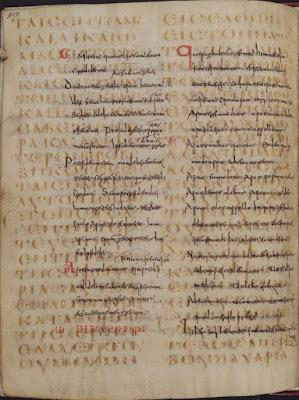 Hoja de pergamino con un palimpsesto, en la que se aprecian simultáneamente dos textos de épocas distintas