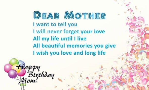 happy birthday mom status, happy birthday mummy images