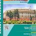 La Excellence Ready Reckoner 2020 PDF Class Notes Download for UPSC Prelims Examination