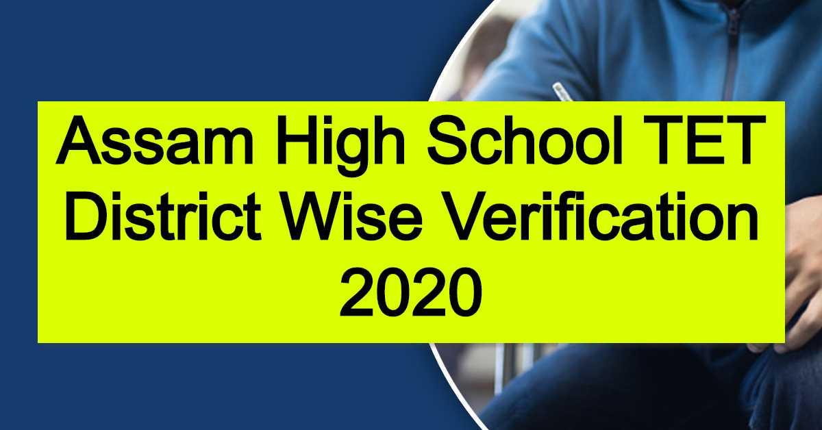 Assam High School TET District Wise Verification 2020 – Check Schedule