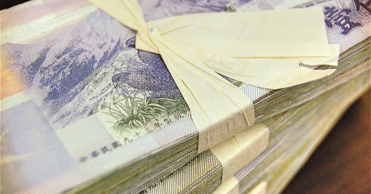Tpe Trip Tip Where To Exchange Philippine Pesos To Taiwan Dollars