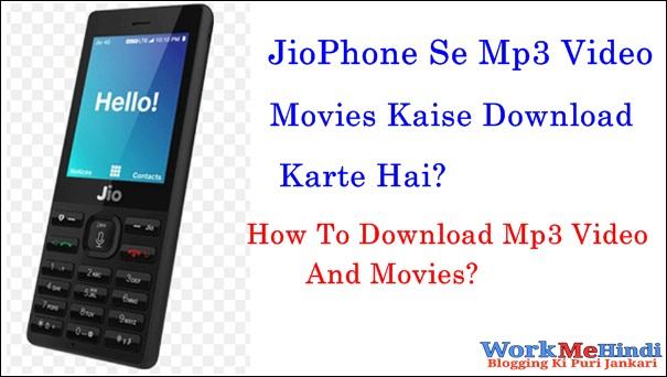 Jio Phone Me Mp3 Aur Hd Video Kaise Download Kare?
