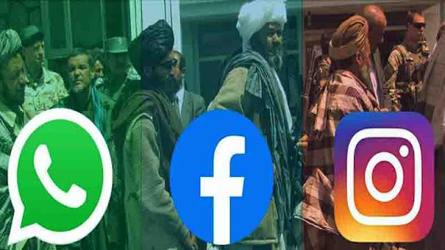 اخبار طالبان